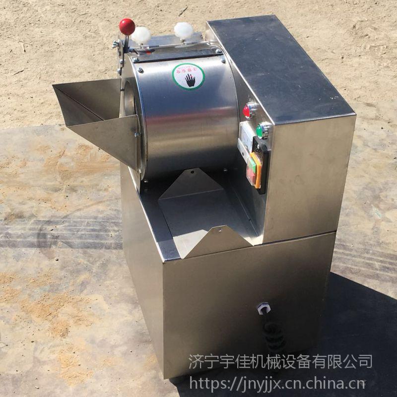 西餐厅用多功能电动切菜机 宇佳蒸包铺韭菜切段机 工厂食堂用土豆切丁机