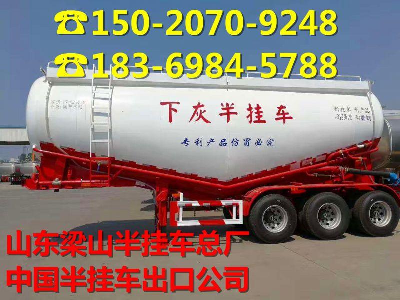门市价上海集装箱生产厂家