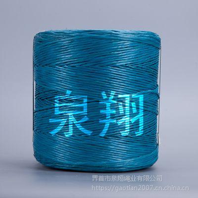 供应捆草绳打捆绳打包绳秸秆打捆绳 安徽泉翔值得信赖