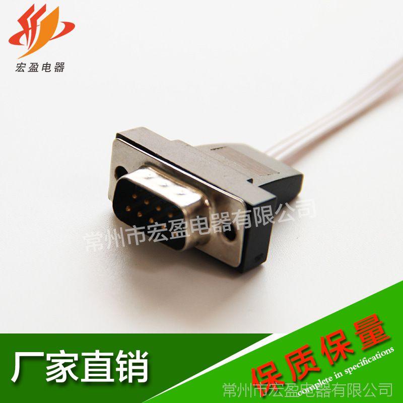 机顶盒串口线 DB-9P引线 机顶盒端口视频接收线束 带磁环2.54间距