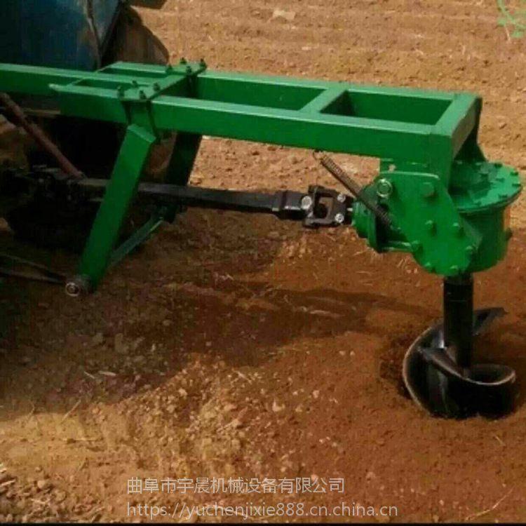拖拉机带动植树打眼机 多功能挖坑机厂家植树造林挖坑机