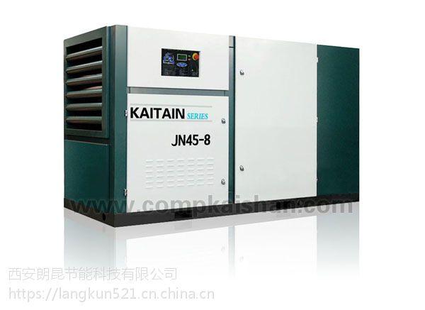 陕西空压机 开山节能螺杆空压机JN30-8