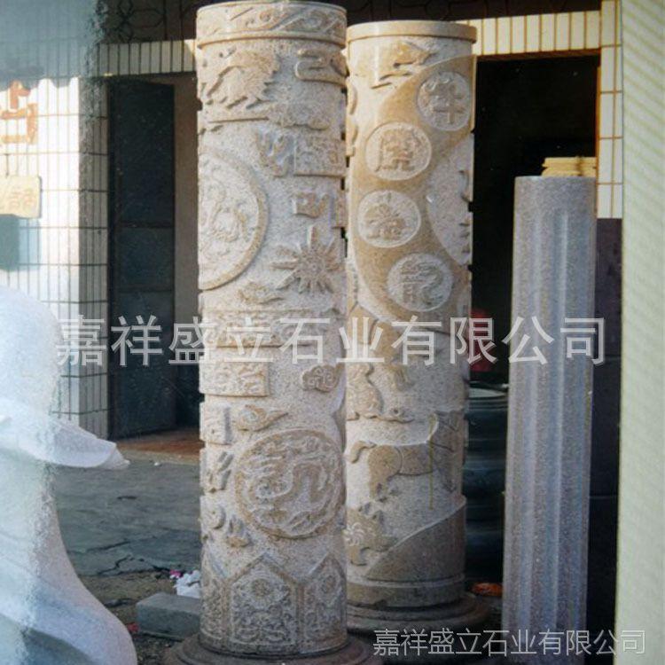 供应花岗岩雕刻罗马柱 园林石柱子 盘龙柱雕塑定做