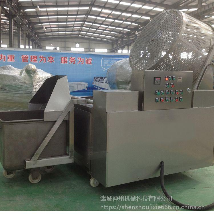 厂家直销电加热麻辣豆腐油炸机 自动出料 诸城神州机械