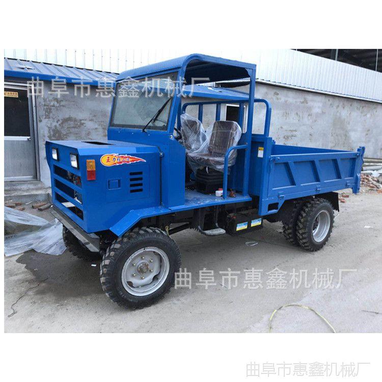 物质运输的柴油四不像 轻松操作方向四轮车 矿用拉煤自卸四驱机