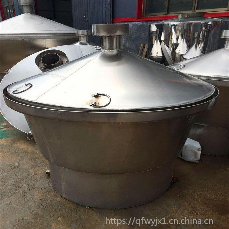 白酒立式储酒罐价格 200斤家用酿酒蒸酒设备