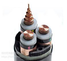 郑州泉水牌纯国标YJV300平方电缆厂家直销价格便宜