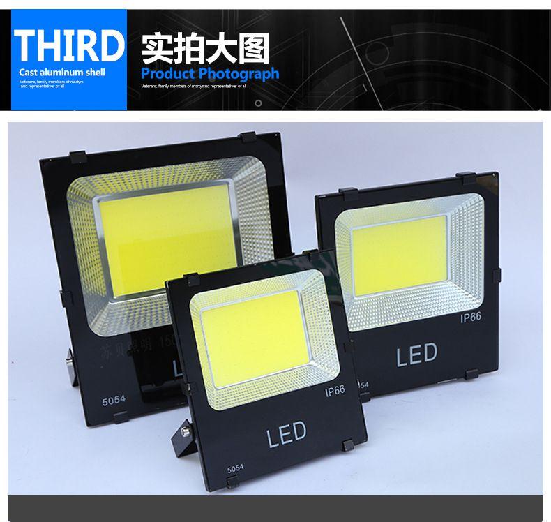 200W立式投光灯厂家直销 强光投射灯 用于高杆灯 球场照明