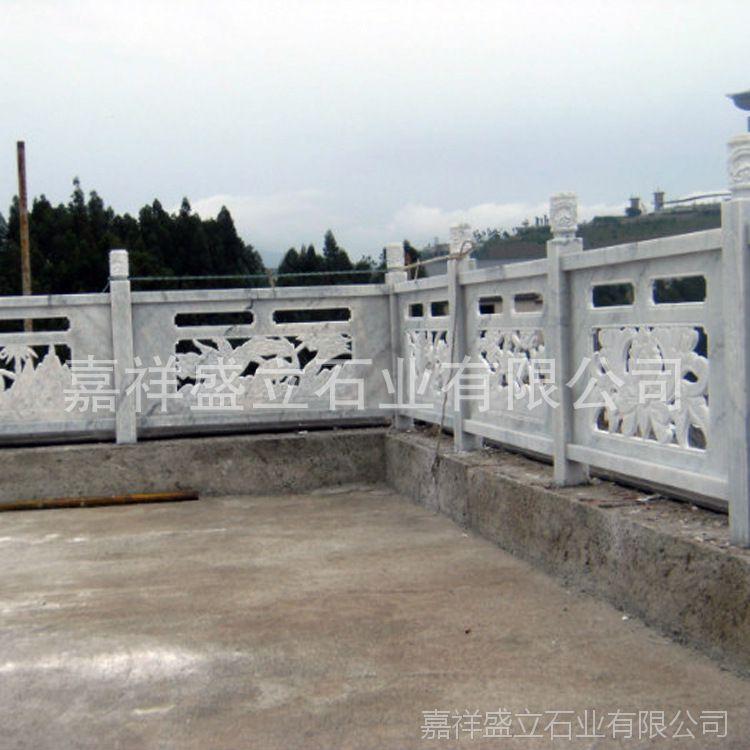 供应别墅阳台防护石栏杆 汉白玉栏杆 寺庙石头镂空栏杆