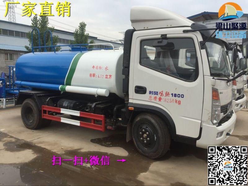 http://himg.china.cn/0/5_443_1396048_800_601.jpg
