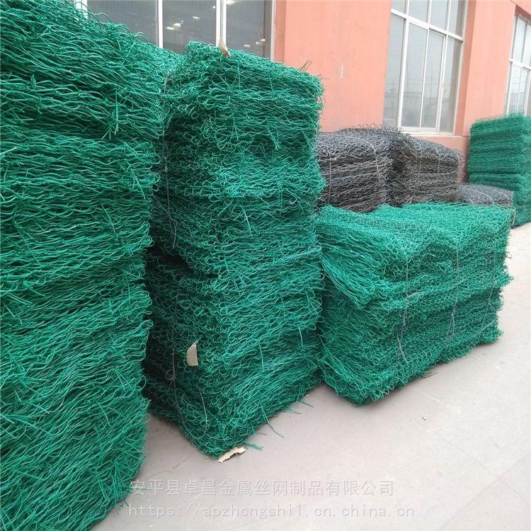 供应卓昌宾格网 生态格宾石笼 河堤防护雷诺护垫 石笼 安平格宾石笼厂 优质雷诺护垫