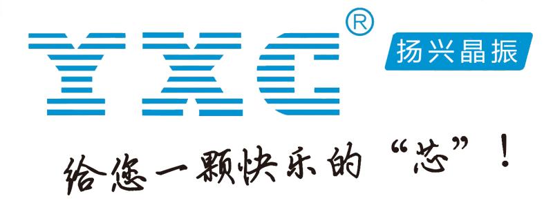 深圳扬兴科技宣传视频