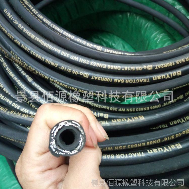 薛城钢丝编织耐温蒸汽胶管 佰源高压蒸汽胶管