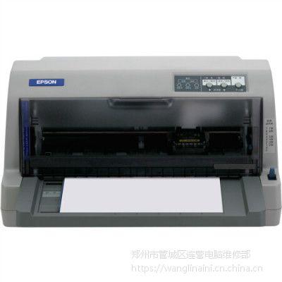 郑州上门打印机维修 打印机修理电话