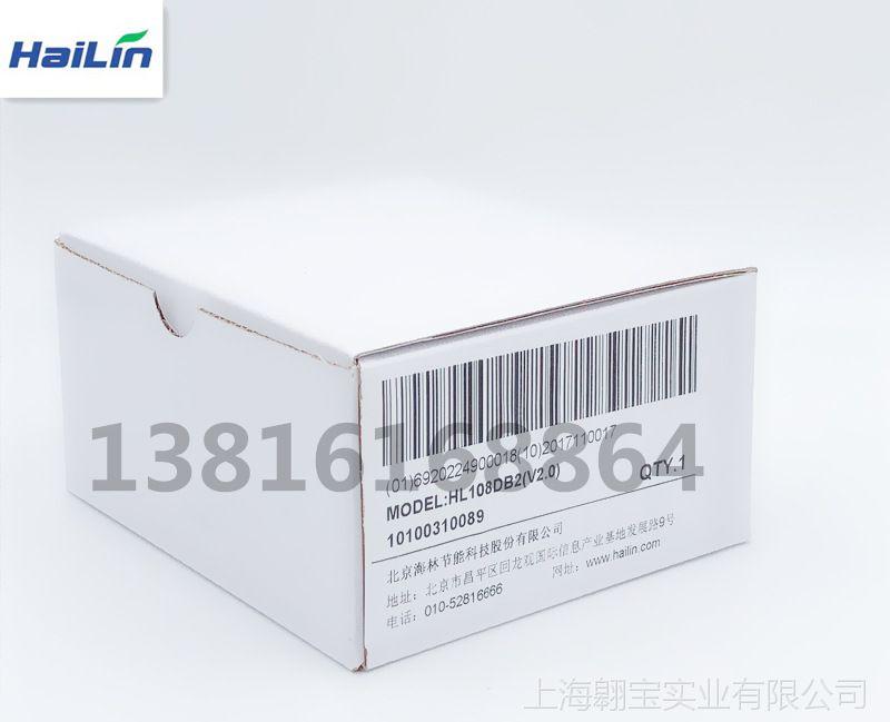 海林HaiLin中央空调液晶温控器HL108DB2风机盘管温控开关空调面板