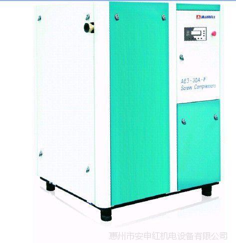 惠州代理空压机汉钟AE3-30A螺杆式空压机 30KW纺织行业用压缩机