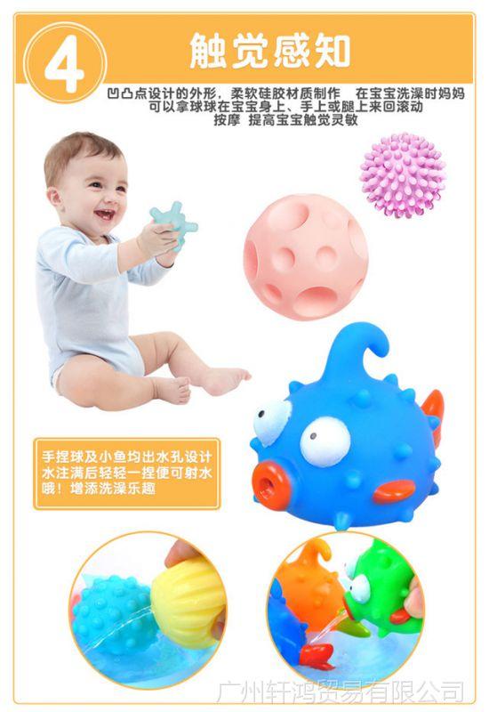 女孩洗澡名字花洒玩具转转乐儿童女生戏水男孩姓董宝宝浴室的图片