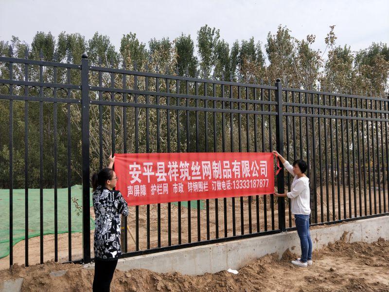 野生动物园专用锌钢护栏网铁栏钢护栏厂家定制