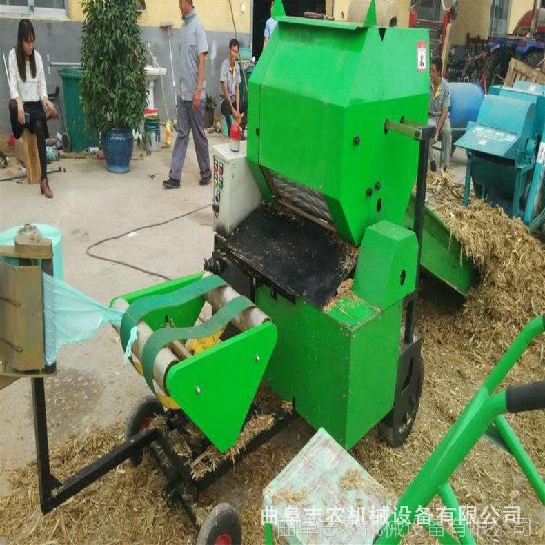 玉米秸秆打捆包膜机 志农全自动打捆包膜机 稻草青贮打包机厂家
