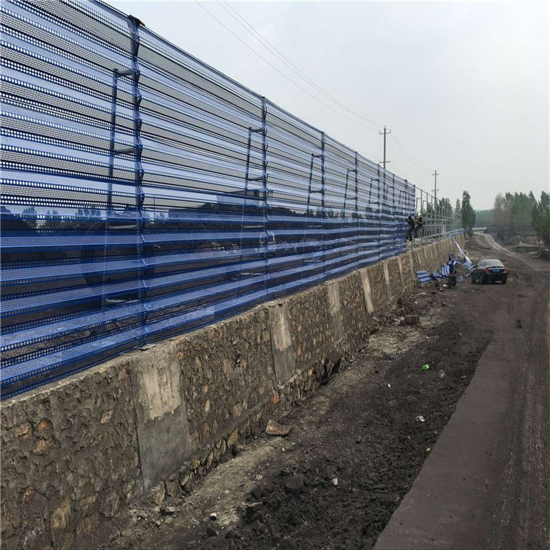 煤场防尘网厂家 防沙挡风网 金属防风墙