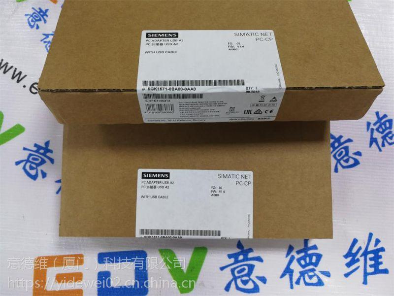 西门子6GK5788-1GD00-0AB0原厂进口品质货期短