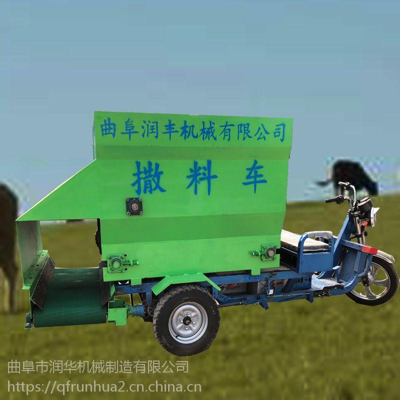 全日粮混合撒料车 节能环保抛料车 肥牛养殖专用喂料车