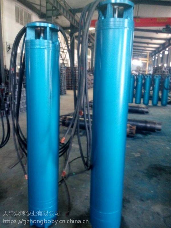 大流量深井泵|小直径高扬程深井泵|130QYD50-800