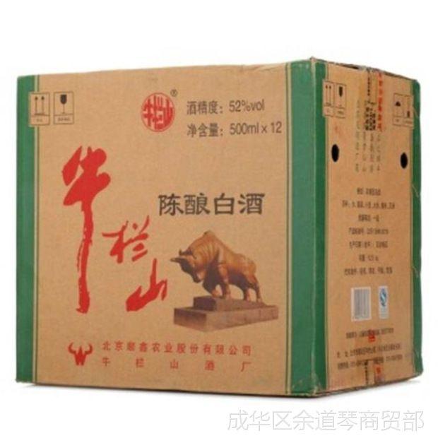 牛栏山52度陈酿白牛二 12*500ml高度白酒包物流整箱批发