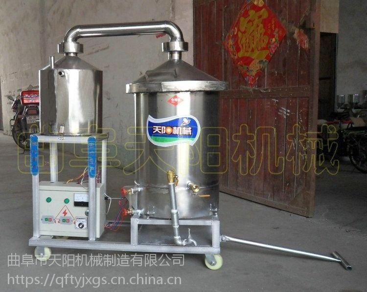 河南酿酒设备厂家直销