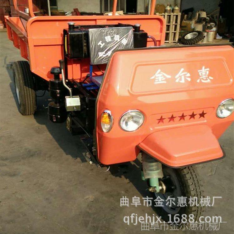 三轮车多用途可定做 柴油大马力三轮车 建筑砂石煤矿三轮车厂家