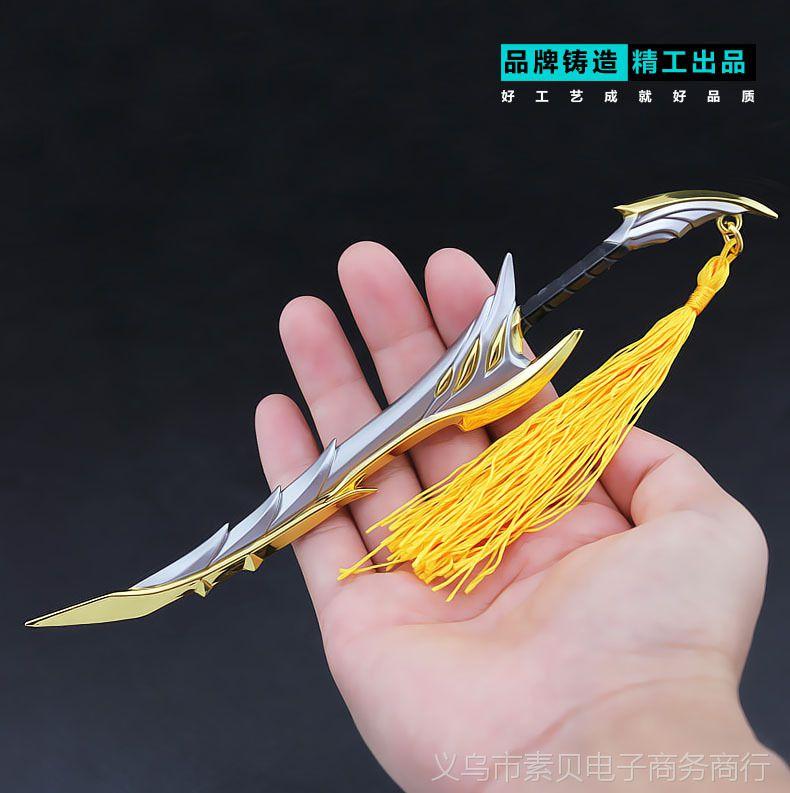 王者兵器周边 铠龙域领主 魔铠 破灭刃锋兵器模型 儿童金属玩具
