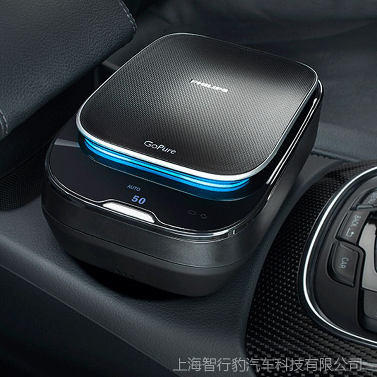 飞利浦新品Smartair330车载空气净化器除甲醛PM2.5雾霾强效净化器