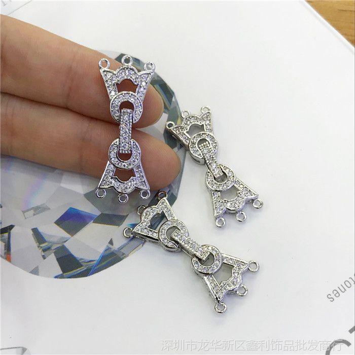 三排精致扣子 珍珠项链手链扣子 微镶锆石精品款