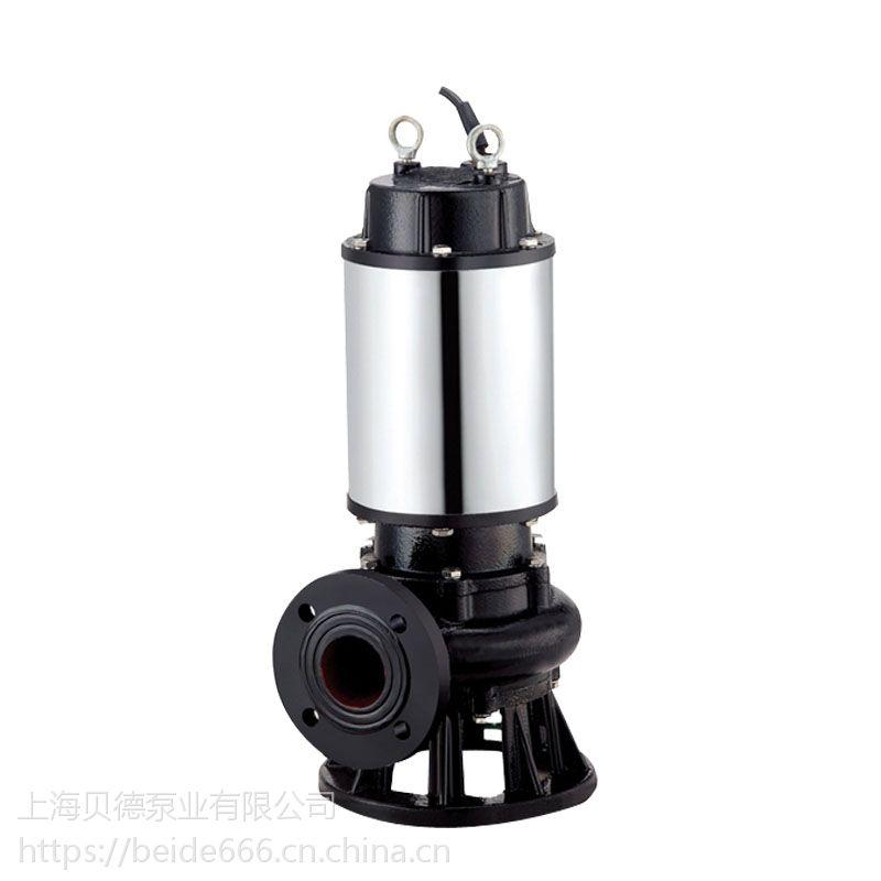 专业生产50WQ15-32-4潜水排污泵型号齐全性能稳定