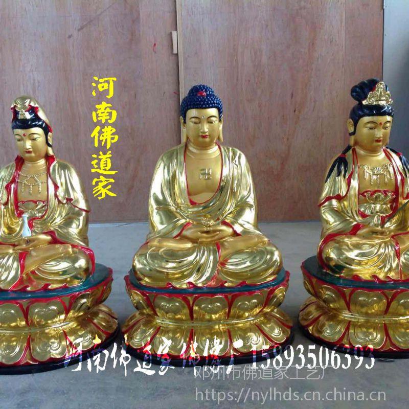 观音娘娘菩萨像 南海观音菩萨佛像 西方三圣佛像雕塑图片