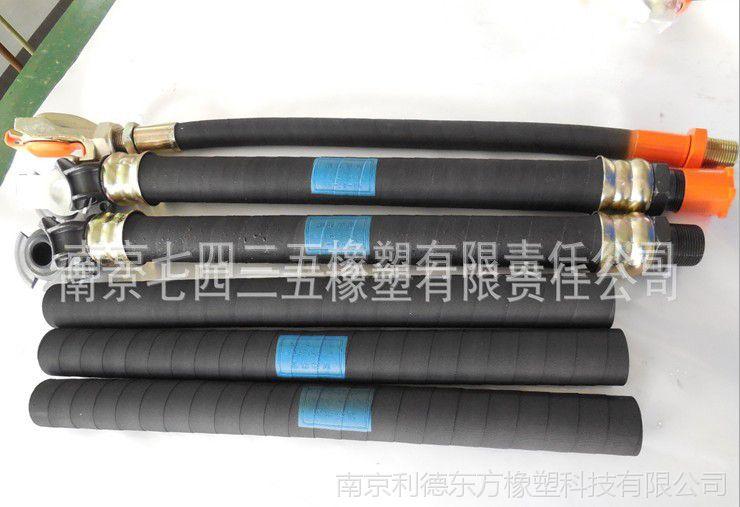 T-1B-780 铁路制动软管总成/brake hose for trains/货车客车机车