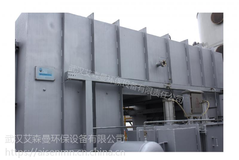 武汉 uv光氧催化废气处理设备