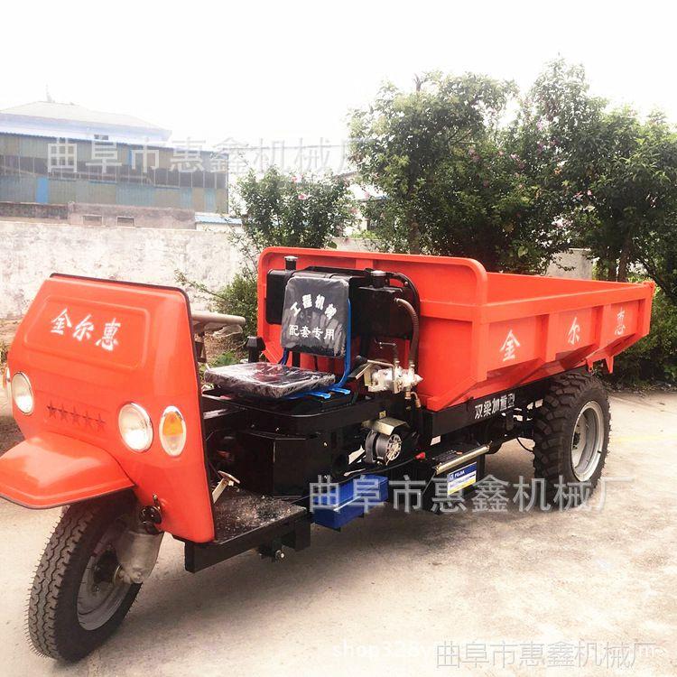2T加长料斗的三轮车 农用18马力运输三轮车 行驶方便的柴油三轮车