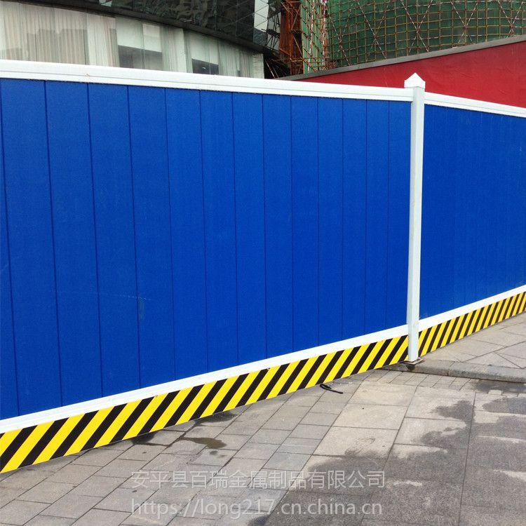河南围挡厂家 新型彩钢围挡 施工隔离围挡