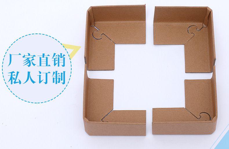冲扣纸护角家具护边产品机械护条纸箱包装纸护角