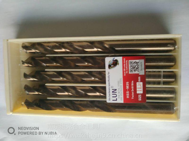 优质 质量有保障专打不绣钢含钴直柄钻头1-20规格