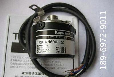 TRD-J1000-RZV