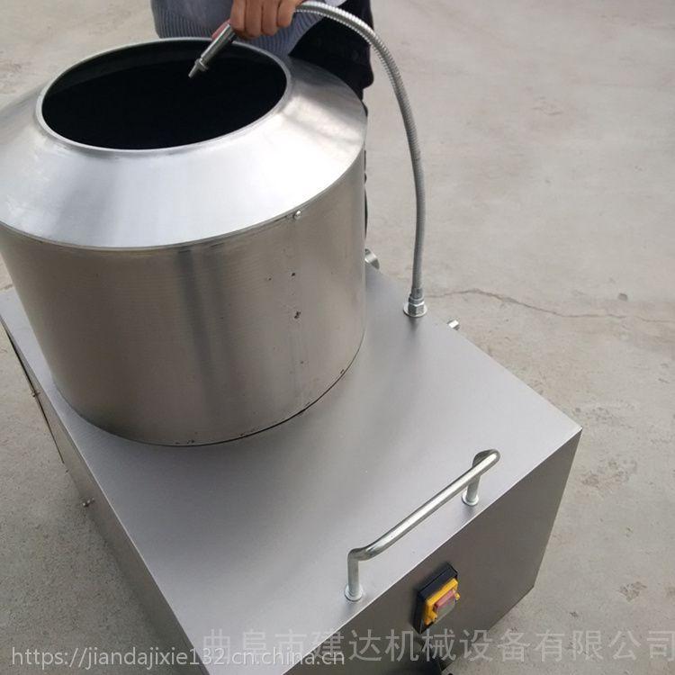 萝卜大姜清洗去皮机 350型洋芋削皮机厂家