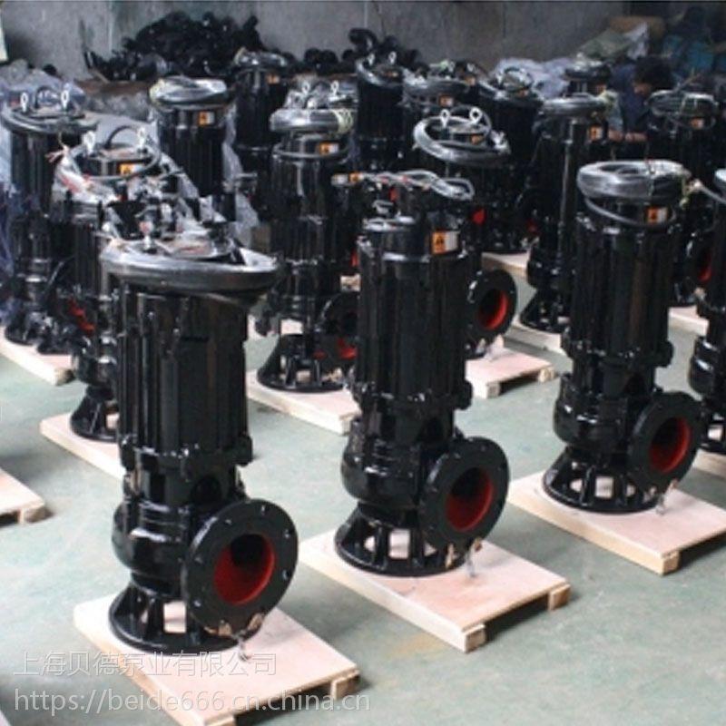 销售65WQ25-20-3潜水排污泵参数选型质量保证