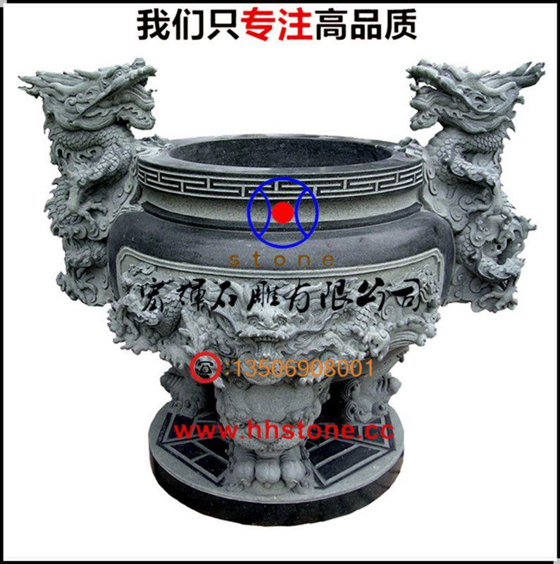 双龙雕刻青石天公炉(供佛用石雕香炉)