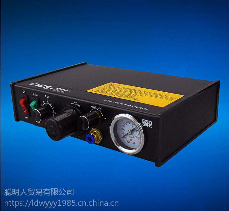 全新月无声 YWS-886单液点胶机 点胶机针头 真空回吸功能