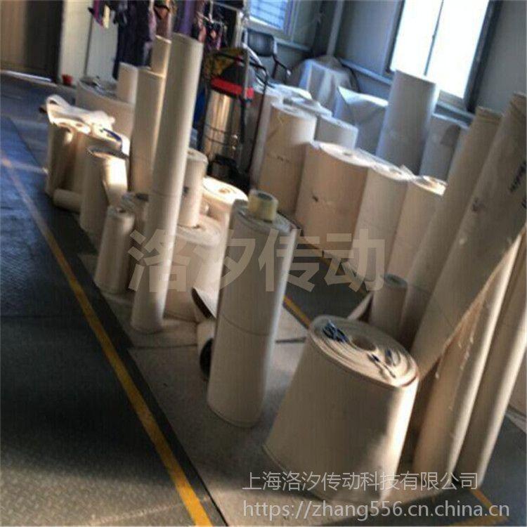 上海帆布输送带规格 食品帆布输送带厂家直销
