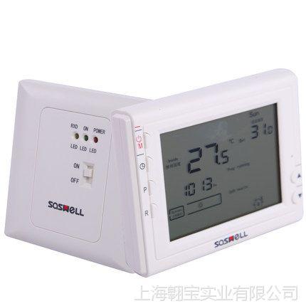 森威尔SASWELL无线壁挂炉温控器采暖温控器液晶908WHB-3RF无线款