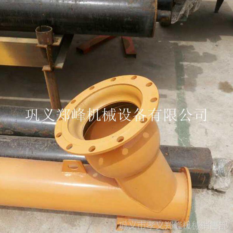 现货 无轴绞龙螺旋输送机 圆型螺旋输送泵 加厚超厚耐磨型