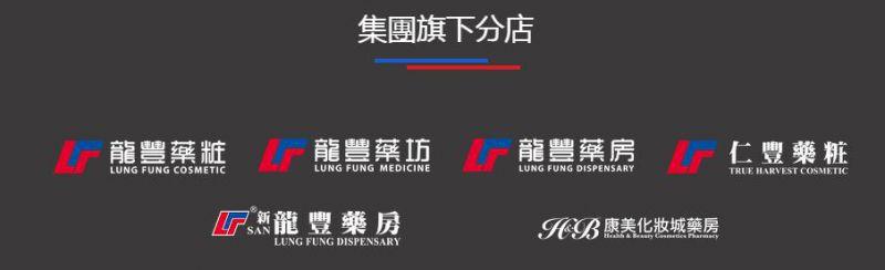 http://himg.china.cn/0/5_453_1080945_800_244.jpg